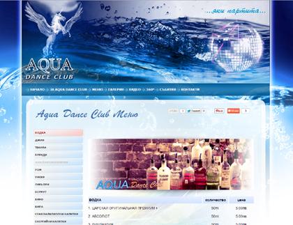 Aqua Dance Club
