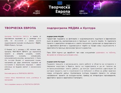 CreativeEurope