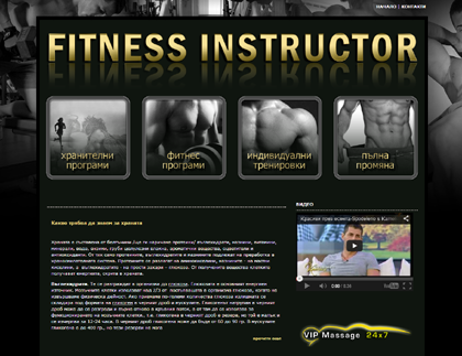Fitnes Instructor EU