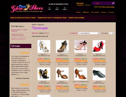 Glow Shoes - Онлайн магазин