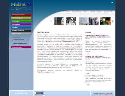MediaDesk Bulgaria