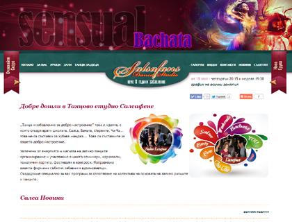 SalsaFans Dance Studio