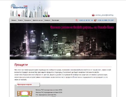 Ventax Plast Ltd.